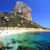 Spiaggie di Valencia